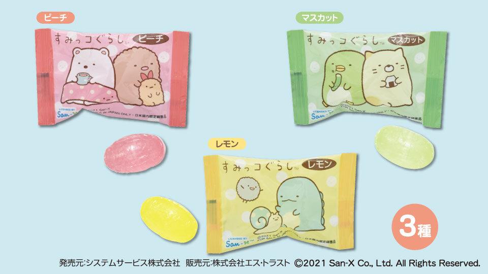 すみっコぐらしフルーツキャンディ3種