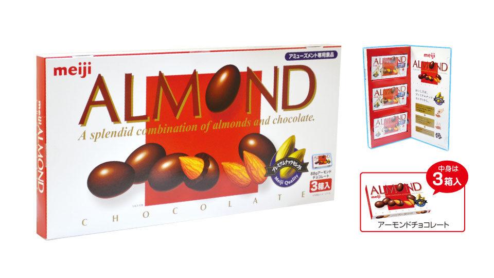 アーモンドチョコディスプレイBOX