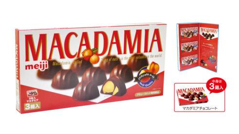 マカダミアチョコディスプレイBOX