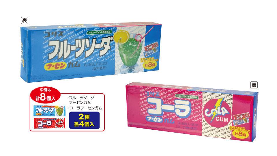 フーセンガム2種ミニアミューズメントBOX(シュリンク包装)
