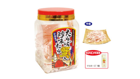 たらば蟹入珍味たらミニ角ポット(マヨネーズ付)