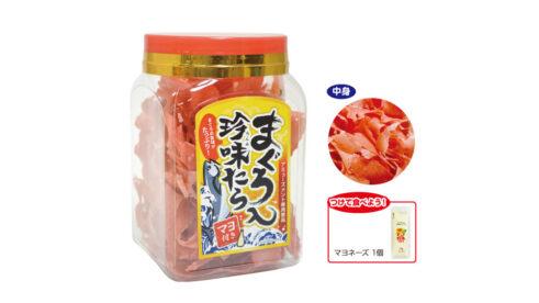 まぐろ入り珍味たらミニ角ポット(マヨネーズ入)