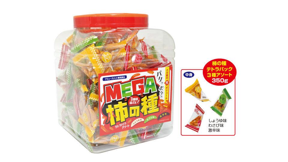 柿の種3種入りMEGA角ポット