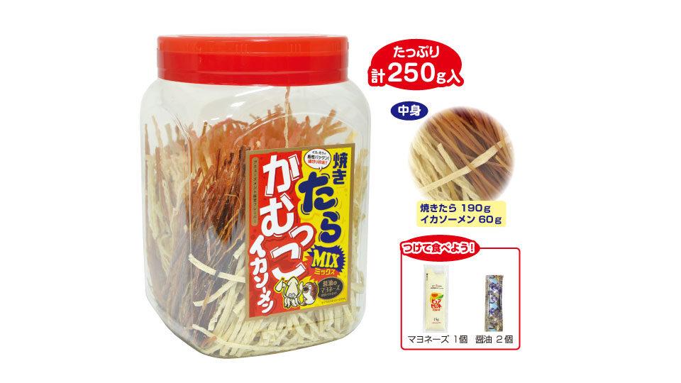 かむっこイカソーメンたらミックスポット(マヨ・醤油付)