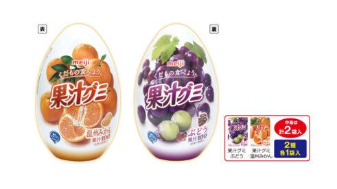 果汁グミアソートエッグ缶
