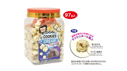 クッキークリームポップコーンミニ角ポット
